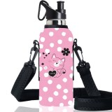 BBBYO Kids Sippy Cover 500ml - Miaow