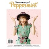 Peppermint Magazine - Issue 39 (Spring 2018)