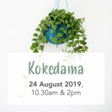 'Kokedama with Housemade Projects'' Sat August 24 Workshop (AM)