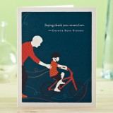 Fathers Day card - Saying thank you creates love.