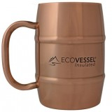 EcoVessel Insulated Beer Mug 16oz 473ml - Copper